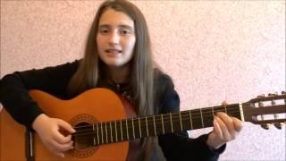 Песни у костра- Изгиб гитары желтой .