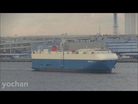 Vehicles Carrier: IRIS ACE (Owner: MOL - Mitsui O.S.K. Lines, IMO: 9515474)