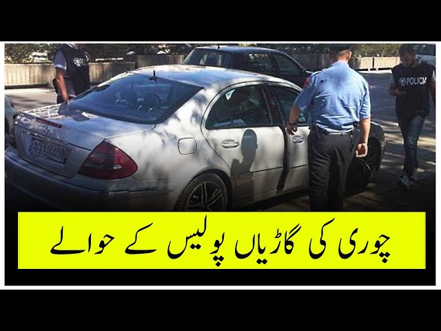 Excise & Taxation Department has returned stolen cars
