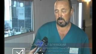 Отравление грибами(, 2012-10-09T07:30:01.000Z)