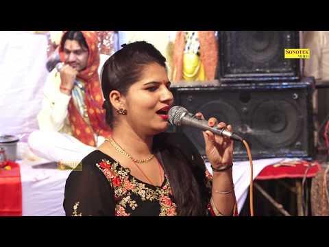 Angna Me Khele Hai Chhota Sa Bala Ji | Nisha Jangra | Guliya Bhawan Gurgaon Jagran | Sonotek Ragni