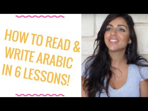 Read & Write ANYTHING in Arabic in only 6 lessons! Alphabet #2