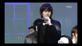 Gambar cover Super Junior - Sorry Sorry, 슈퍼주니어 - 쏘리 쏘리, Music Core 20090418