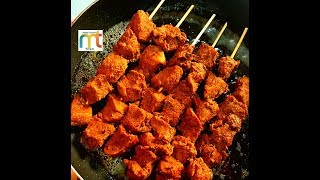 Mutton Tikka Boti Recipe - No Oven or Tandoor required -Delicious Mutton Tikka on a pan- Eid Special