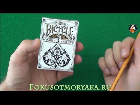 ОБЗОР КОЛОДЫ КАРТ BICYCLE ARCHANGELS. ГДЕ КУПИТЬ ИГРАЛЬНЫЕ КАРТЫ. PLAYING CARDS DECK REVIEW