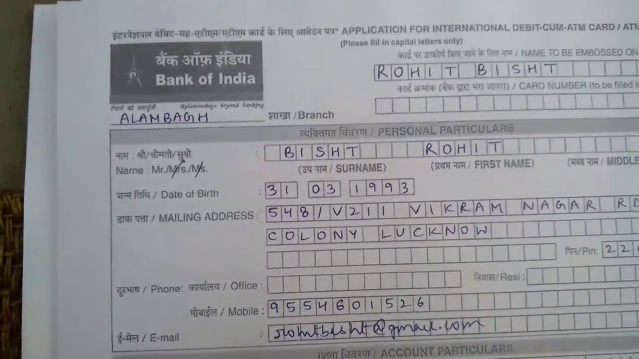 Letter format lost id card best of letter format for request atm requesting atm card since majority letter formate best bank requesting atm card since majority letter formate best letter format for request atm card best altavistaventures Gallery