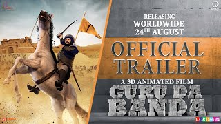 GURU DA BANDA ( Official Trailer ) || Rel. on 24th August || Animated Film 2018 || Lokdhun