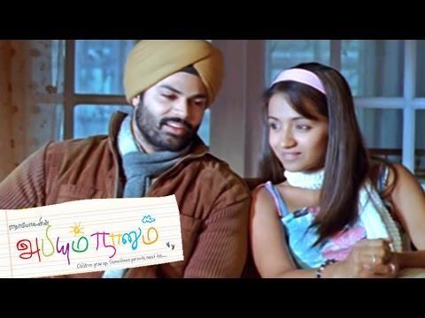 Abhiyum Naanum | Abhiyum Naanum Tamil Full Movie Scenes |Prakashraj Laments about Ganesh Venkatraman
