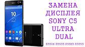 Видео-обзор смартфона Sony Xperia C5 Ultra Dual - YouTube