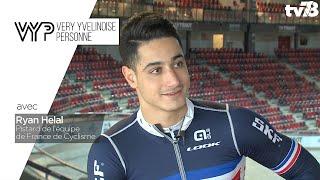 VYP. Cyclisme sur piste : Rayan Helal, la nouvelle pépite française