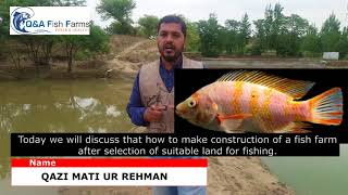 Introduction to Fish Farming  Construction of Fish pond Hindi & Urdu  with0English Subtitles Video 4