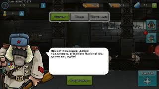Играю в игру про великую отечественную войну