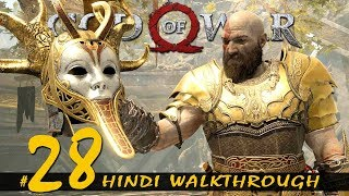 "GOD OF WAR (Hindi) Walkthrough Part 28 ""NIFLHEIM VALKYRIE"" (PS4 Pro Gameplay)"