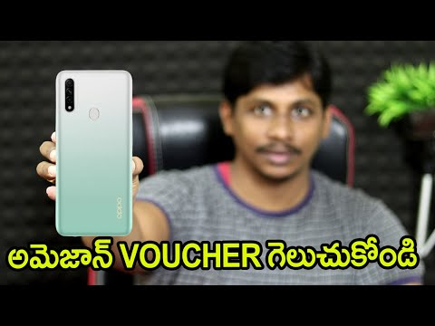 OPPO A31 unboxing Telugu