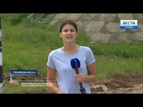 Жителей посёлка Новошахтинский топят искусственные озёра