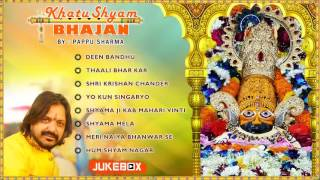Download Video Nonstop Best Khatu Shyam Bhajan by Pappu Sharma | Pappu Sharma Khatu Wale | Audio Jukebox MP3 3GP MP4