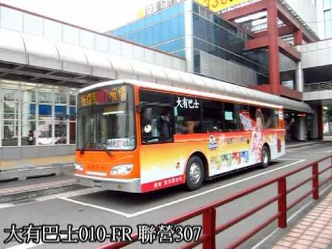 20101211 臺北公車即景 - YouTube