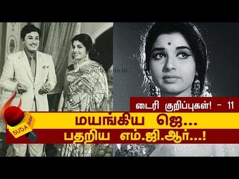 Journey of Ammu(alias)Jayalalitha: MGR takes fainted Jayalalitha to hospital