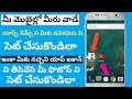 How To Change Android Apps Icons and Names in Telugu