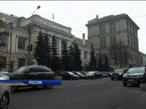 """Visa и MasterCard приостановили обслуживание банка """"Россия"""""""