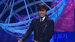 Joseph Prince - Align Yourself With His Purpose and Prosper - 14 May 17