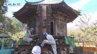 弘道館 記碑修復終え八掛堂に