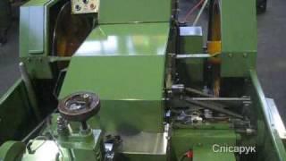 Оборудование для производства саморезов - Слисарук(Оборудование для изготовления шурупов, винтов, самонарезающих винтов (саморезов). На ролике показана работ..., 2009-12-20T18:38:10.000Z)