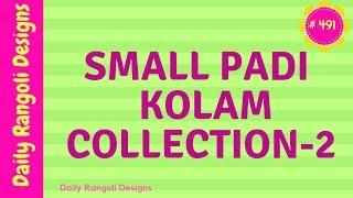 Small padi kolam collection - simple margali kolam - Margazhi kolam designs - easy rangoli art #491