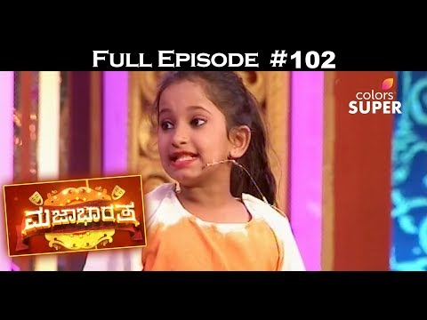 Majaa Bharatha - 3rd October 2017 - ಮಜಾ ಭಾರತ - Full Episode