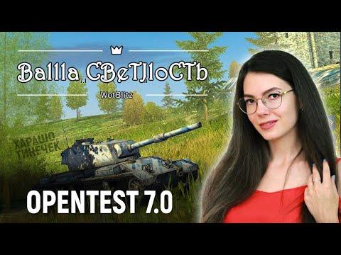 🔹Vikers Light vs Sheridan vs B-t 25t: открытый тест обновления 7.0 🔹World of Tanks Blitz