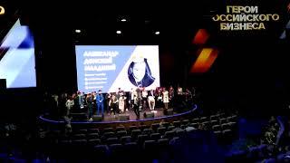 видео Форум героев