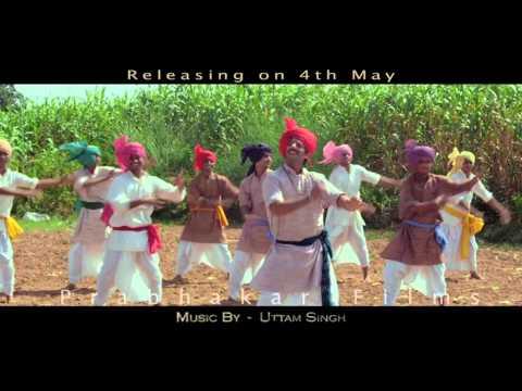 Chandrawal II Song 1 Desa Me Des Haryana-- Promo
