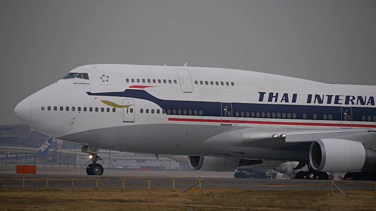 Thai Airways International Boeing 747-400 HS-TGP Takeoff ...