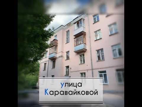 3-х комнатная Квартира в г.Иваново