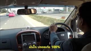 Hyundai H1  AC POWER