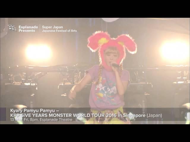 Super Japan 2016 | Kyary Pamyu Pamyu – KPP 5iVE YEARS MONSTER WORLD TOUR 2016 (13 May)