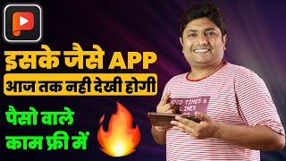 Best Useful App for Smartphones in 2021 | Playit App Review in Hindi | Best Video Player for Android screenshot 4