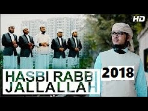 Hasbi Rabbi Jallallah ?? With English Subtitle | Islamic Song By Kalarab | Zikir La Ilaha Illallah