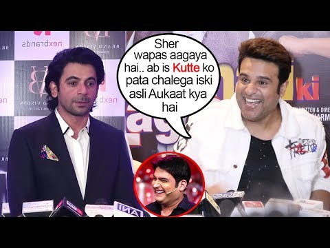 Krushna Abhishek Makes FUN of Sunil Grover's Show Becoming FLOP after Kapil Sharma's Comeback Show