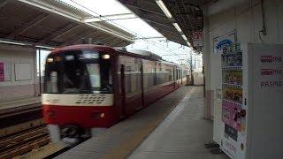 京急2100形電車 快特三崎口行き