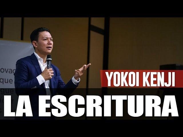LA ESCRITURA |YOKOI KENJI