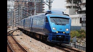 JR九州:885系ソニック21号・787系きらめき11号発着シーン 817系電車(車内の様子・外観)