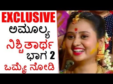 Exclusive: Actress Amulya Engaged With Jagadish Part 2