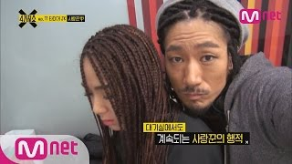 Tiger JK, The God Father of Korean Hip Hop, Shows Off His Charm [4show] ep.11 4가지쇼 시즌2 11화