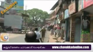 chavakkad sangharsham