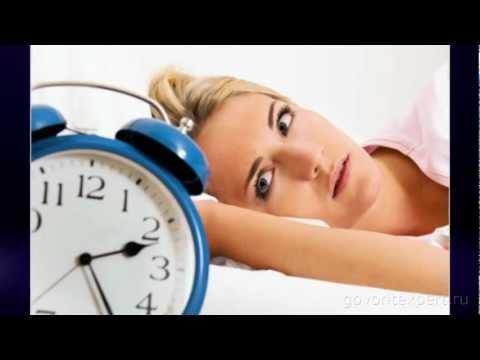 Как быстро уснуть? Говорит ЭКСПЕРТ