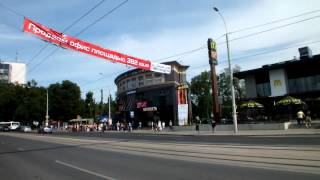 Калининград Макдоналдс и др. у Северного вокзала(, 2012-09-10T14:07:52.000Z)