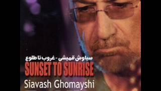 Siavash Ghomayshi - Khabe Baroon | سیاوش قمیشی - خواب بارون
