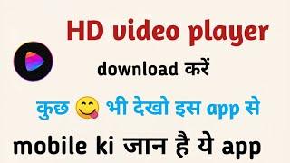SAX video player - All format HD video player 2021, best video player 2021, screenshot 5