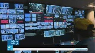 فرانس أنفو.. قناة تلفزيونية إخبارية جديدة